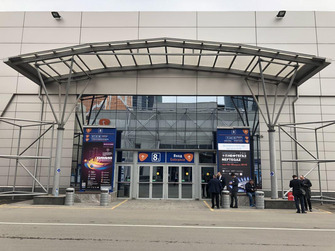 2018年俄罗斯石油展