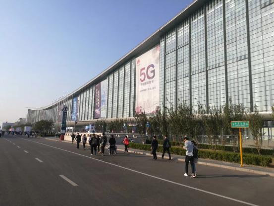 2018年北京通信展