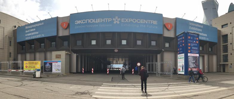 2019年俄罗斯通信展 SVIAZ2019