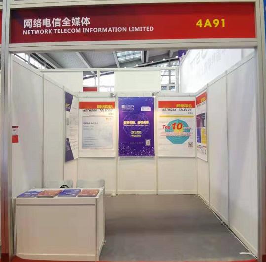 2019年深圳光博会
