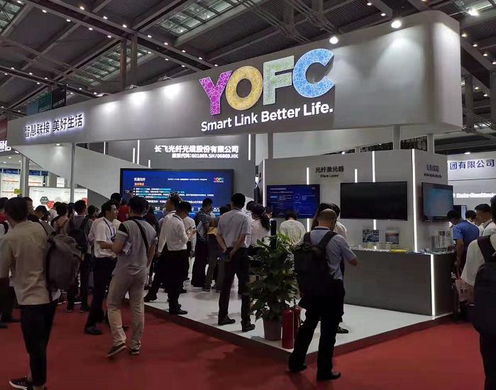 长飞iCONEC®数据中心新品发布会