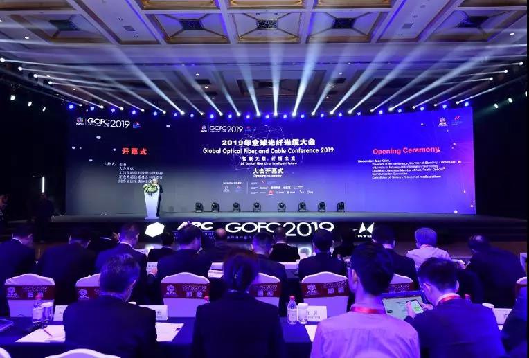 2019 APC全球光纤光缆大会