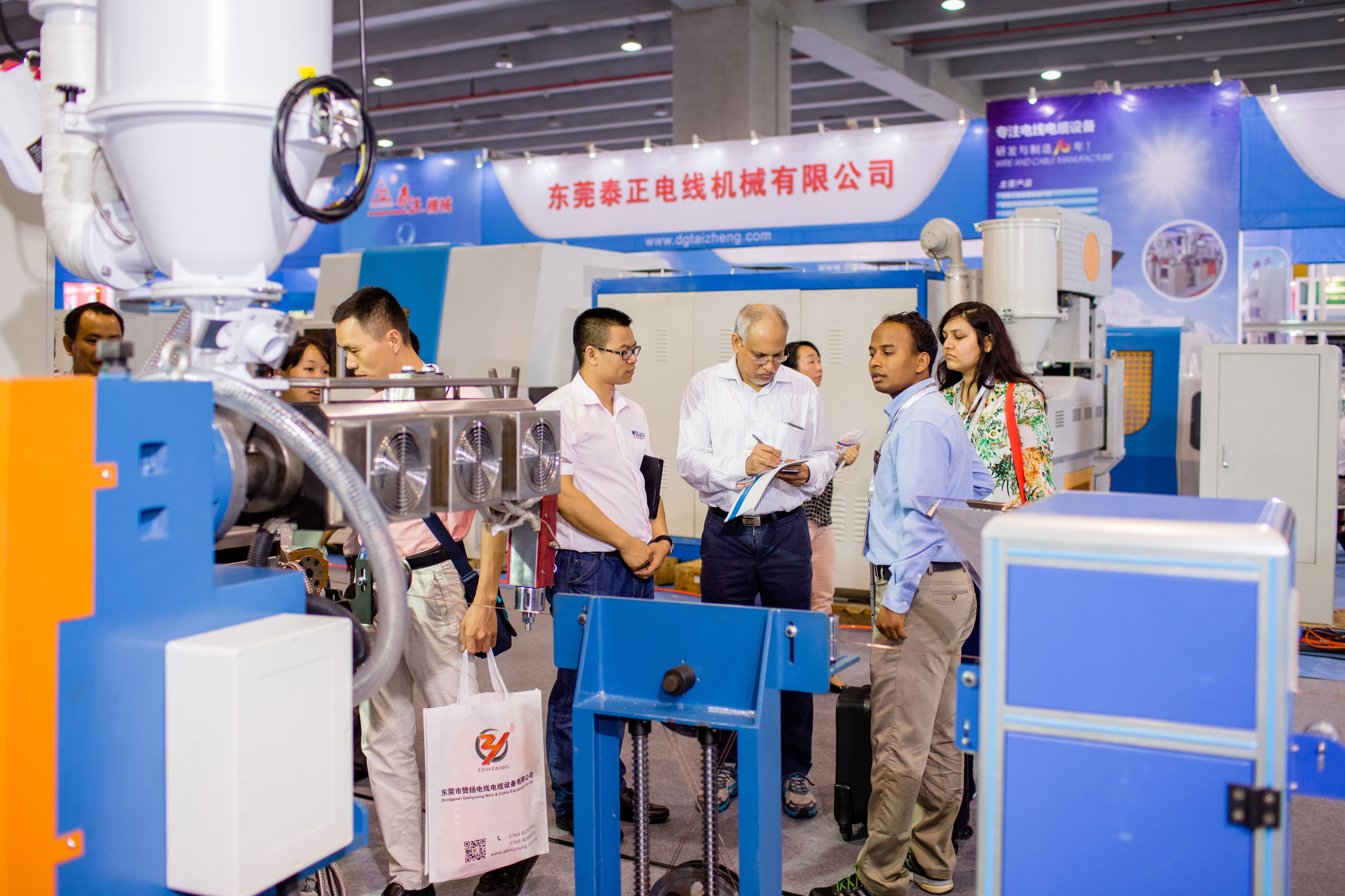 Wire & Cable Guangzhou 2016 to open from 6 – 8 June.jpg