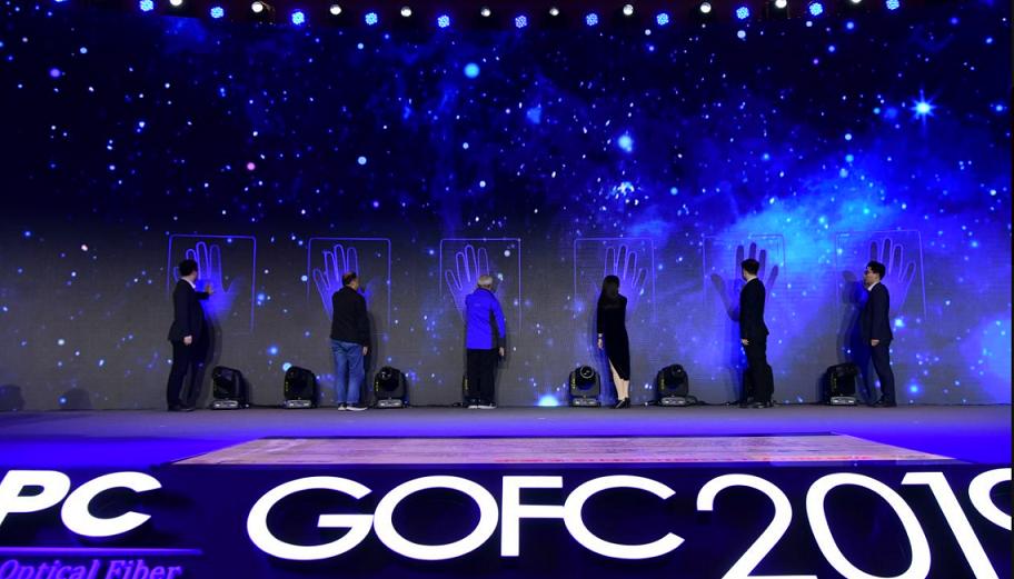 国际首个光纤用UV-LED固化涂料《光纤光缆原材料标准》在APC大会上首次发布(图2)