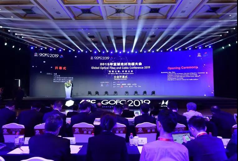 2019年全球光纤光缆大会|筑起全球光纤通信发展新的里程碑