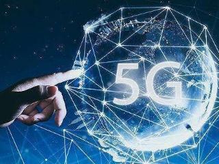 北京发民营经济发展20条措施:支持民企参与5G建设等