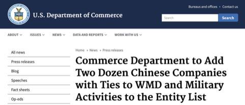 突发|继华为之后,烽火通信在内的33家中国机构将于被周五被美国实行限制措施