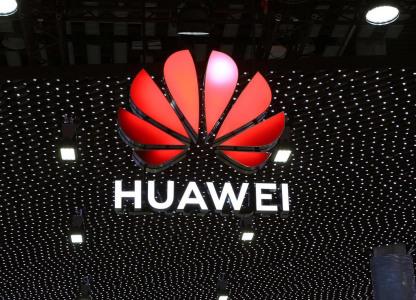 华为率先完成中国5G推进组5G网络安全测试