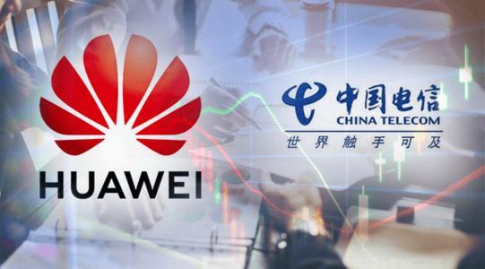 中国电信携手国家电网、华为建成国内最大规模5G智能电网