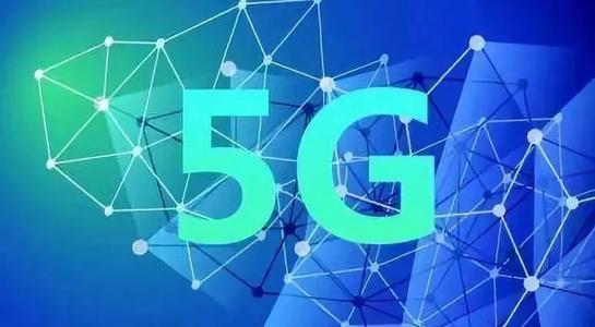 浙江:2022年建成5G基站超12万个 乡镇以上5G信号全覆盖