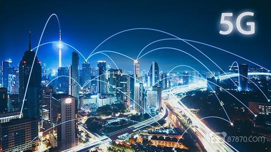 今年陕西省将建设5G基站1.4万个 实现重点地区5G网络全覆盖