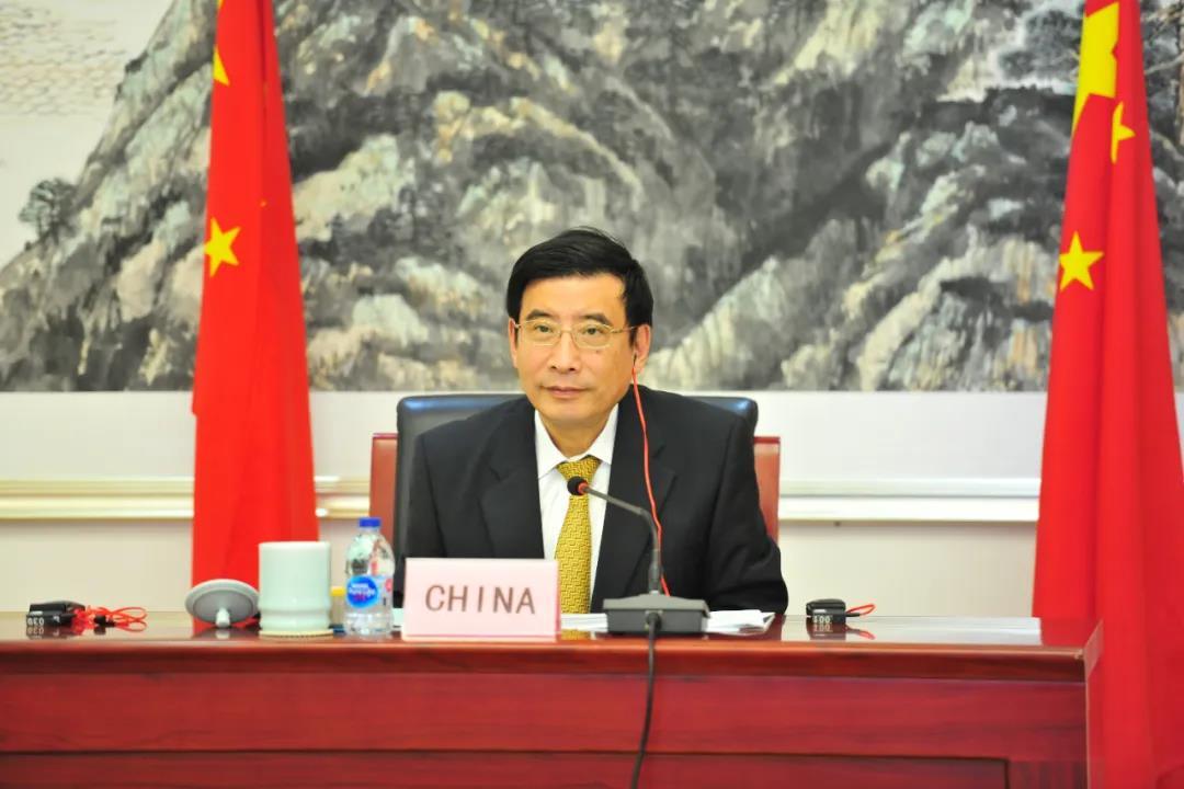 苗圩参加2020年二十国集团(G20) 数字经济部长会议