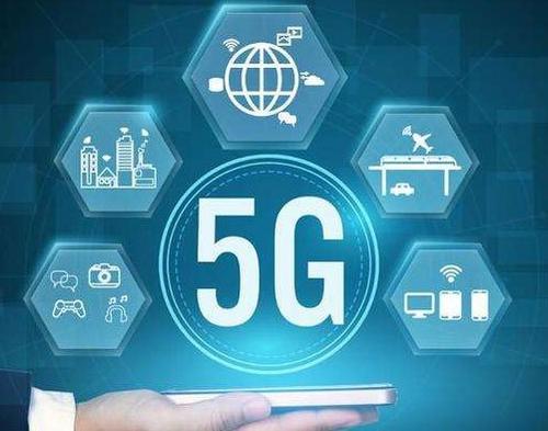 工信部:197款5G终端拿到入网许可 5G手机今年出货量8623万部