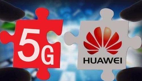 海湾国家5G建设不断提速 华为等中国企业积极参与