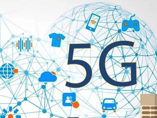 葡萄牙媒体:拒绝华为参与5G建设将损害葡经济
