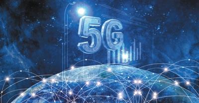 MTS获俄罗斯首张5G牌照