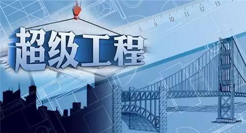 2020年央企十大超级工程新鲜出炉!信科助推中国5G勇攀世界高峰上榜