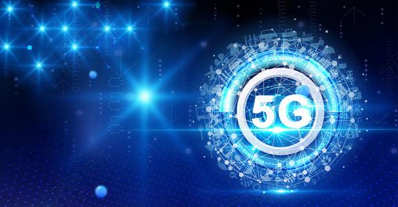 河南开通5G基站4.54万个 县城以上城区实现5G网络全覆盖
