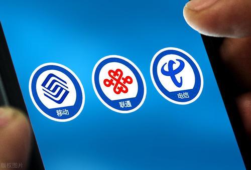 """外交部回应纽约证券交易所将三家中国电信企业""""摘牌"""""""