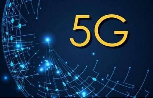 今年计划新建5G基站60万个 5G覆盖加速向县镇延伸