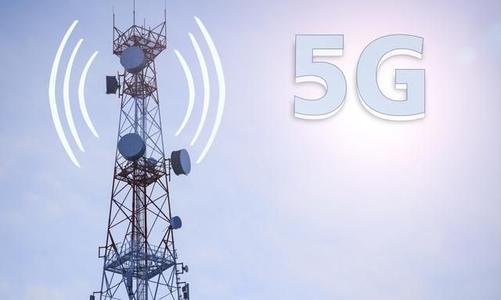 工信部:截至2020年底已建成71.8万5G基站