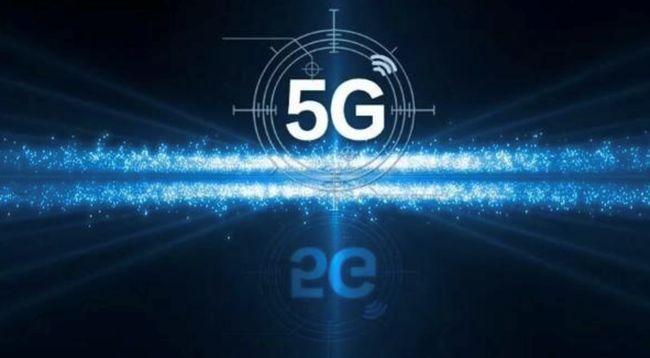 5G网络规模效应初现,流量单价两年下降接近5成
