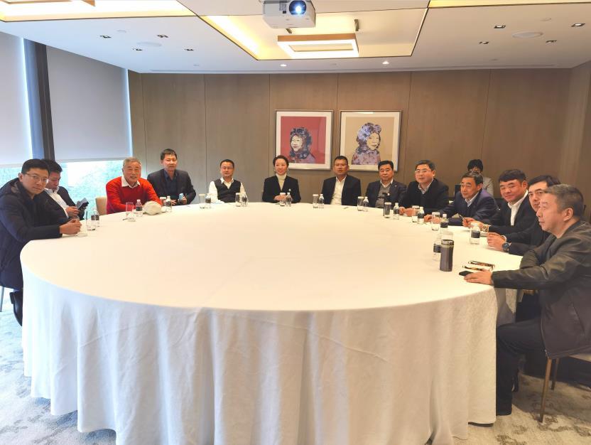 重磅:2021年APC理事长会第一次工作会议在上海召开