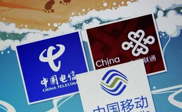 三大运营商公布数据,把中国移动5G的优势,展现得淋漓尽致