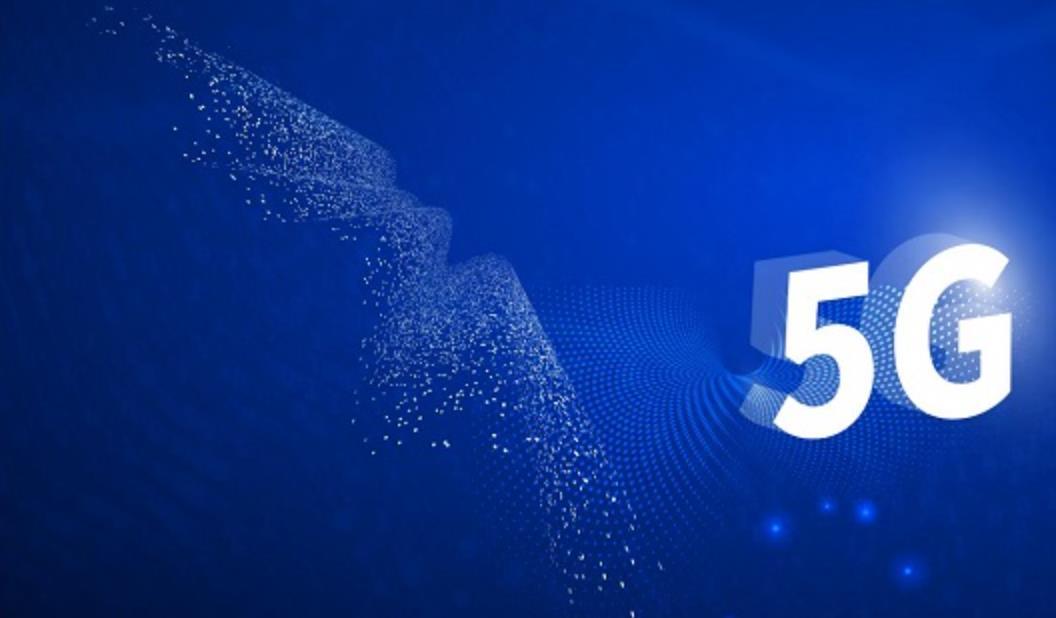 国内首部建设工程配建5G设施强制性地方标准发布