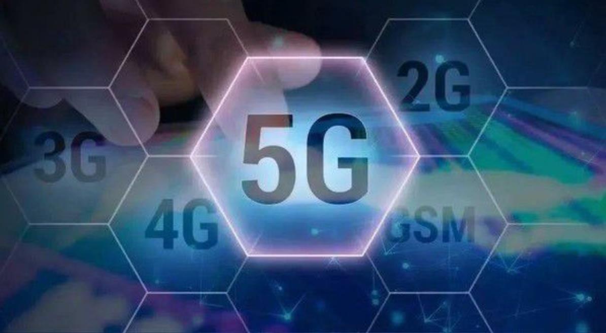 5G手机终端连接数达2.6亿户 千兆以上宽带用户803万