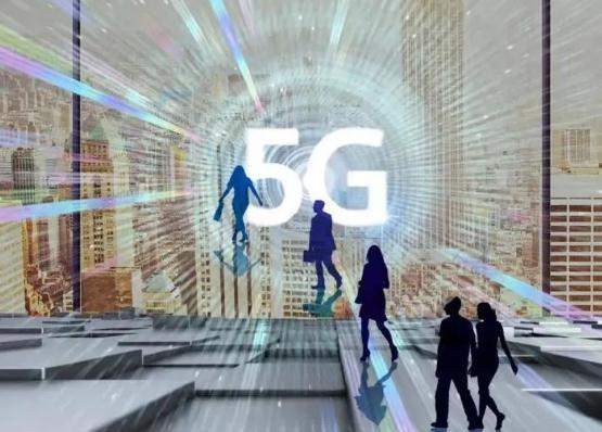 5G共建共享应实现全产业资源最优配置