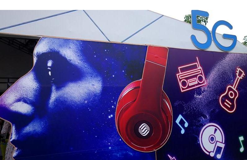 5G速度助力文化产业升级重塑音乐生产流程