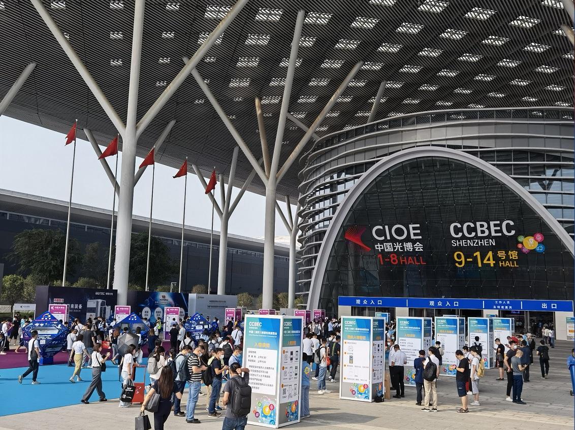 CIOE中国光博会深圳举办,科技、融合、未来发展成关键词