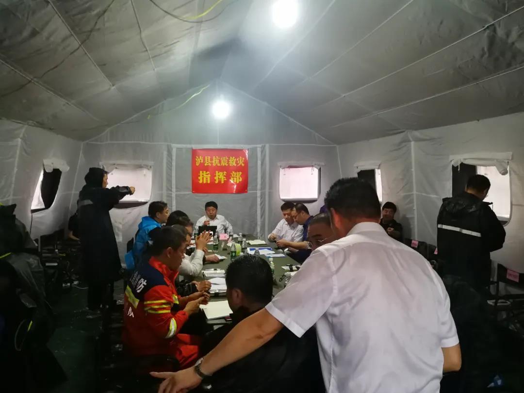 泸县6.0级地震:四川铁塔全力开展地震通信抢险保障工作