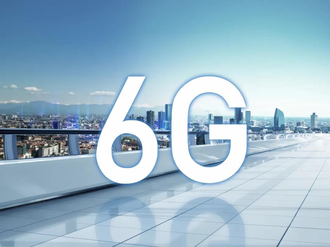 中国联通与中兴通讯签署6G战略协议