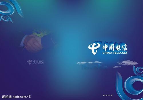 中国电信将加快NB-IoT、4G、5G等新型网络应用 开始逐步关闭云南3G网