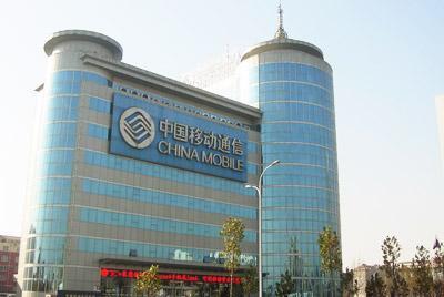 移动热点聚焦:中国移动计划全年发展1亿5G套餐用户;中国移动携手烽火打造智慧家庭新生态