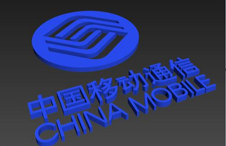 中国移动2020-2021年普通光缆产品集中采购招标公告