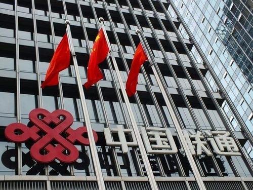 中国联通聘任何飚为高级副总裁