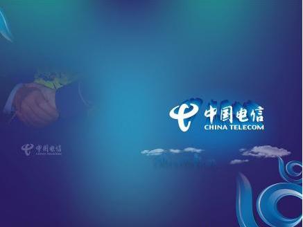 中国大香蕉网站2020年搁翱础顿惭网络扩容工程单一来源采购:华为、中兴、烽火中标