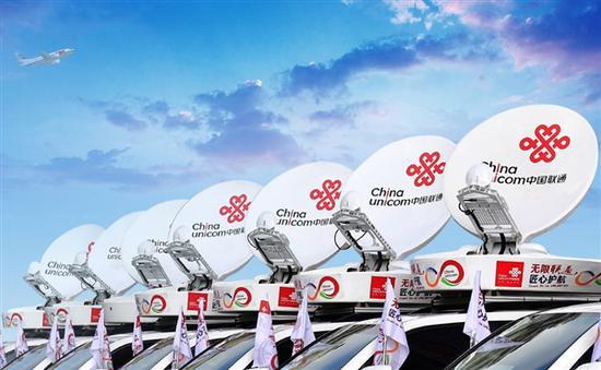 联通首批5G商用SA站点成功入网
