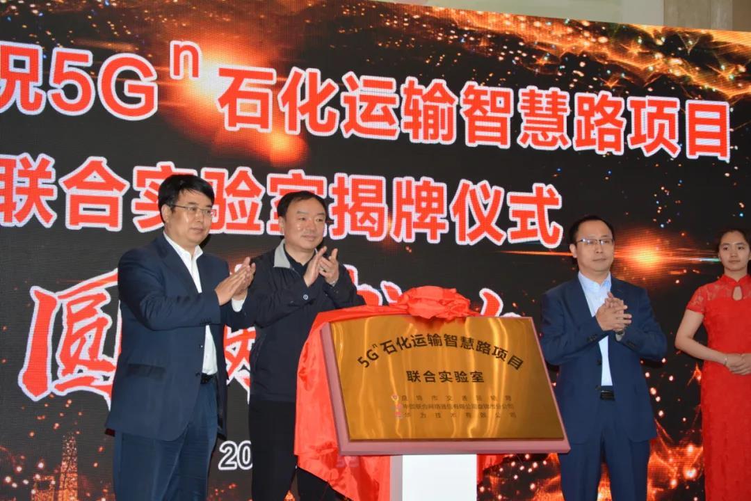 中国联通:国内首创、国际领先,这条5G装备的专用路,神!