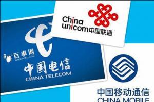 联通、电信清退2G网络后,移动也跟进了:停止新增2G客户