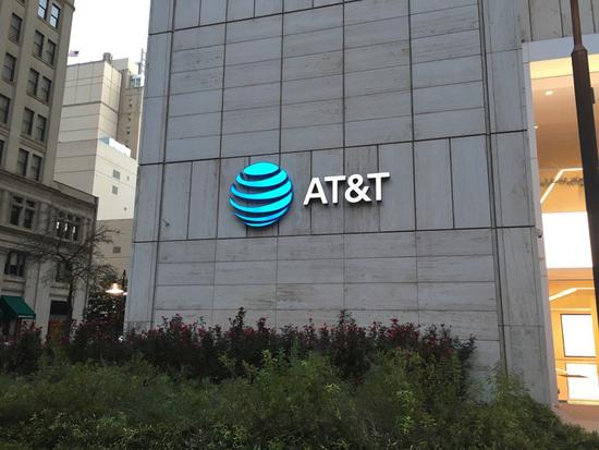 AT&T二季度主要业务收入出现下滑,净利润减少60%
