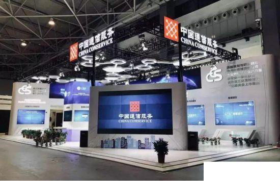 中国电信首次提出海外市场很重要 旗下中通服规模惊人