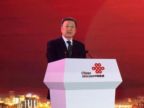 中国联通就助力乡村振兴、继续做好帮扶工作发出号令