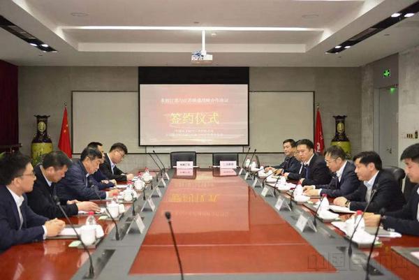 东航江苏公司与联通江苏分公司签署战略合作协议