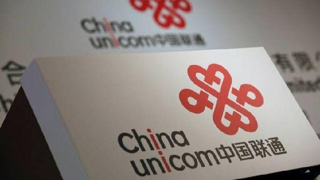 中国联通:2020年营收3038.4亿元 净利润124.9亿