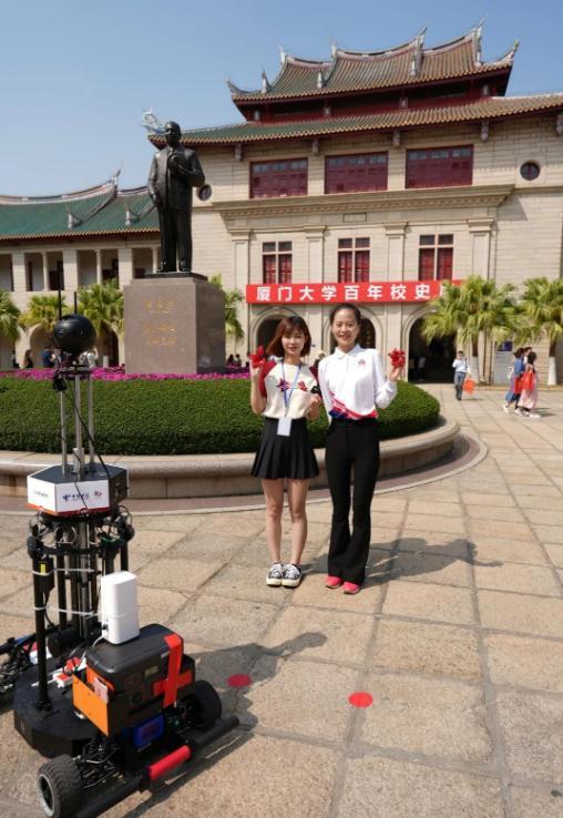 中国电信助力厦门大学百年校庆5G+8K+VR直播!