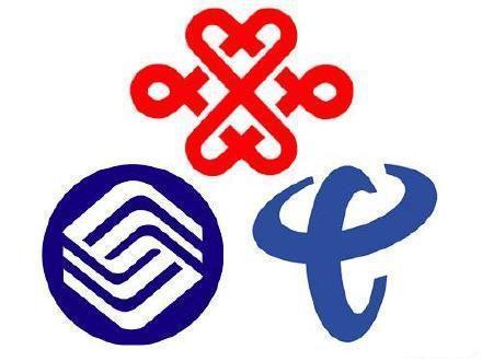 中国移动、中国电信、中国联通三大运营商董事长电信日致辞!